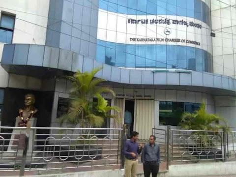 Karnataka Film Chamber Of Commerce Bangalore