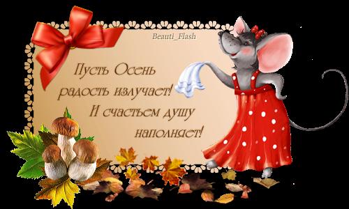 4303489_aramat_0T014_a (500x300, 215Kb)