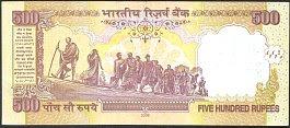 indP.99a500Rupees2006sig.89Y.V.ReddyWKr.jpg