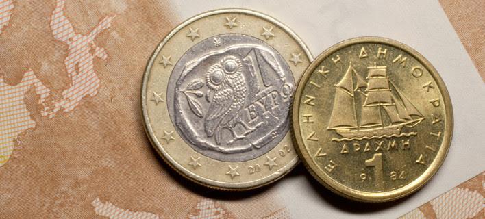 Reuters: Ούτε Grexit, ούτε Grexident - Ευρώ και δραχμή παράλληλα για την Ελλάδα
