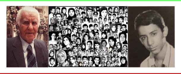 درگذشت پدری شریف، از پدران طوقیان سربدار «قتل عام ۶۷» سیامک نادری