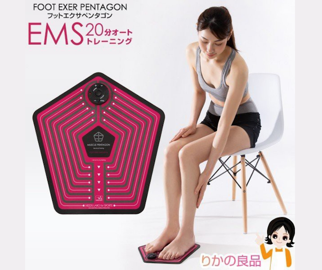 【日本 NEEDS LABO EMS足底小腿按摩器】每天用 20 分鐘 微電流令雙足按摩放鬆