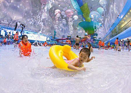Beijing Water Park