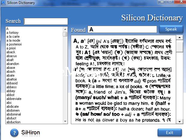 free bengali to english translation software download