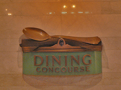 dining concourse.jpg