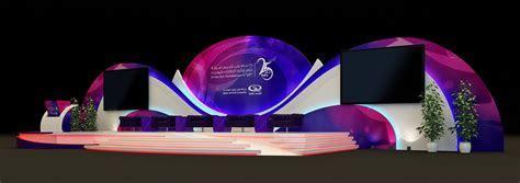 Backdrop design of Qatar Jet Fuel Company 25 Th