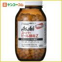 スーパービール酵母Z 660粒[ケンコーコム スーパービール酵母 ビール酵母]【あす楽対応】