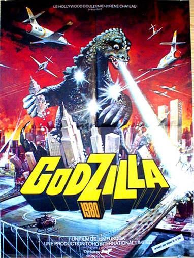 World Trade Center Godzilla 1980