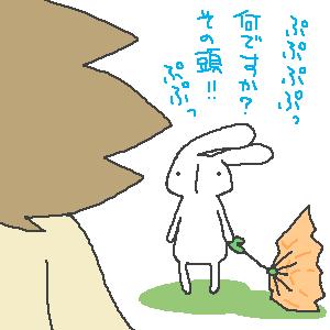 うさやイラスト Livedoor Blogブログ