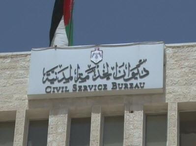 28681ce91 عمان- قالت دائرة الإحصاءات العامة إن نسبة البطالة في الأردن للربع الأول من  عام 2017 بلغت 2ر18 بالمئة، كانت نسبة .