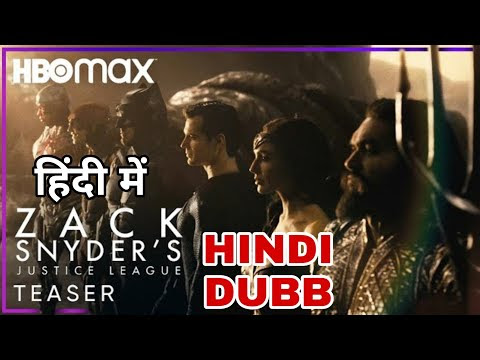 Zack Snyder's Justice League Hindi Official Trailer HINDI DUBB Hindi Teaser Trailer COOL STUDIOS