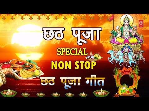 Happy Chhath Puja 2021 |  10 Sandhya or 11 Surya Uday Nov 2021