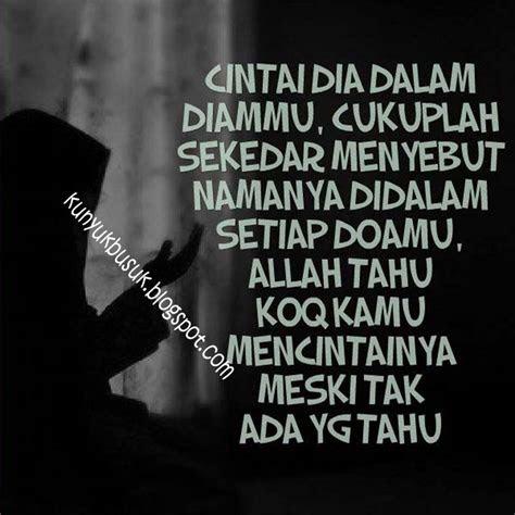 kata kata mutiara cinta islami bermakna