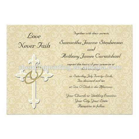 Folded Custom Paper Print Christian Wedding Cards Design