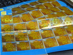 Doraemon Gold stamps