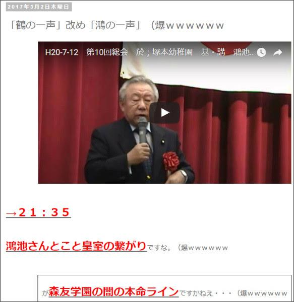 http://tokumei10.blogspot.com/2017/03/blog-post_2.html