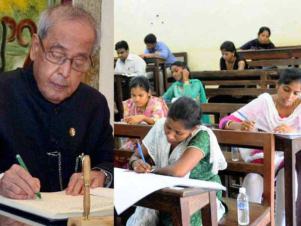 Pranab Mukherjee signs ordinance on NEET