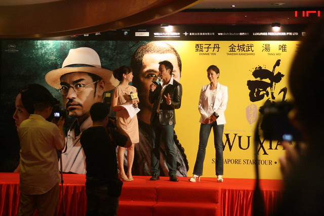 There were some local celebrities too, but we all wanted Donnie Yen