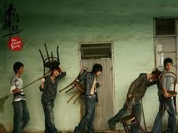 ประชาไทบันเทิง: ทงบังชิงกิ เดอะซีรีย์ 3: The Rising Period of TVXQ