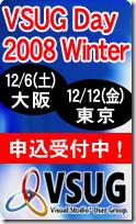 vsugday2008winter_banner