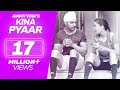 DOWNLOAD Kinna Pyaar - Mannat Noor | Ammy Virk - HARJEETA | Punjabi Songs 2018 | Lokdhun