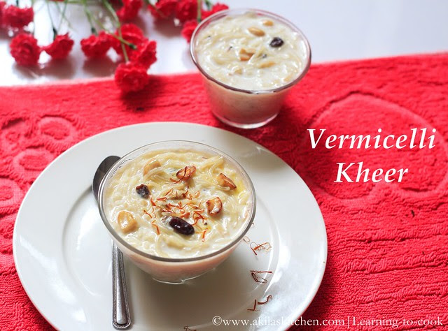 simple kheer recipes