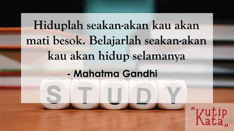 kata kata motivasi belajar  mendorongmu meraih