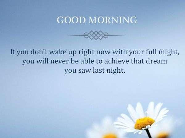 If You Dont Wake Up Goodmorningpicscom