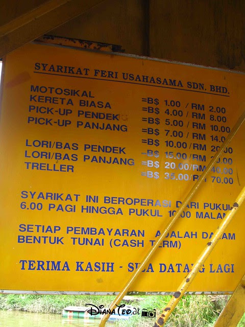 KK Road Trip to Brunei 13