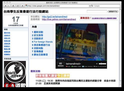 台南野草莓官網恢復