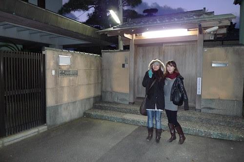 Kelly and Anna in front of Yasunari Kawabata's house