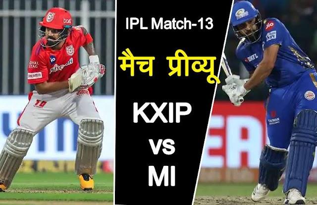 Match 13 Pre Match Preview: नई शुरुआत करना चाहेंगी पंजाब और मुंबई