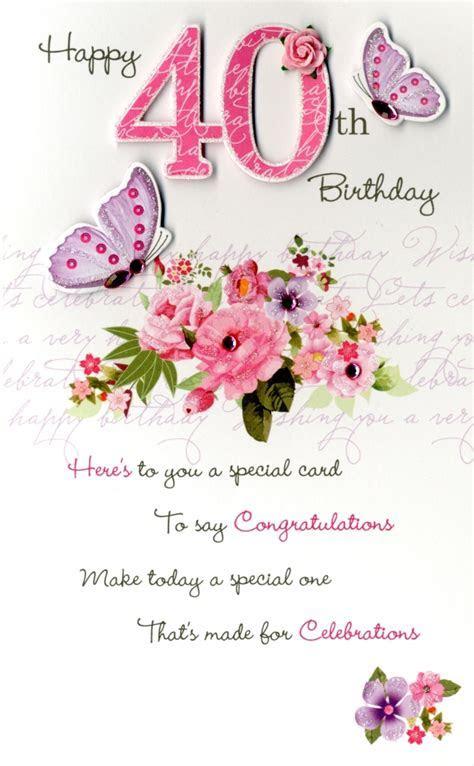 40th Female Happy Birthday Greeting Card   Cards