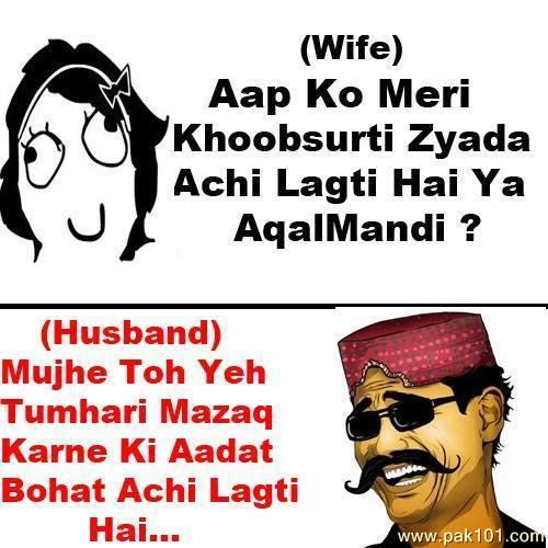 Funny Picture A Question By Wife To His Husband Pak101com