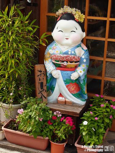 2011Kyoto_Japan_ChapSix_5