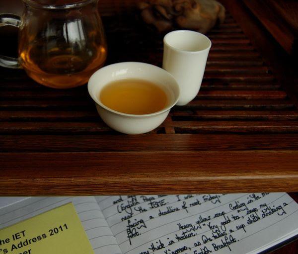 2008 Fangmingyuan Nannuo