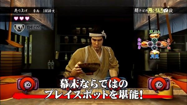 Yakuza Ishin (28)
