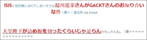 http://tokumei10.blogspot.com/2016/08/lca.html