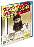 かいじゅうたちのいるところ Blu-ray&DVDセット(初回限定生産)