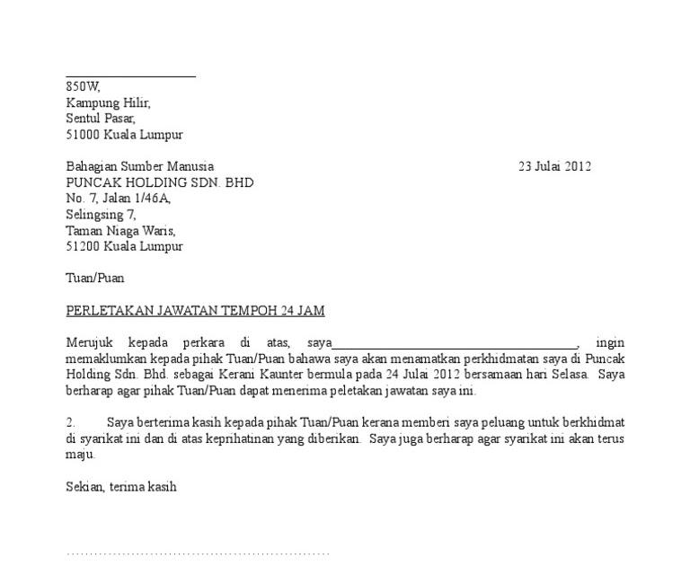 Surat Rasmi Berhenti Kerja 7 Eleven - Surat Rasmi V