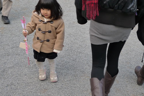 Little child with hamaya