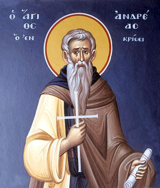 Αποτέλεσμα εικόνας για Άγιος Ανδρέας ο Οσιομάρτυρας «Ὁ ἐν τὴ Κρίσει»