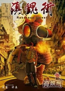 Rakshasa Street Anime Season 1 Gogoanime