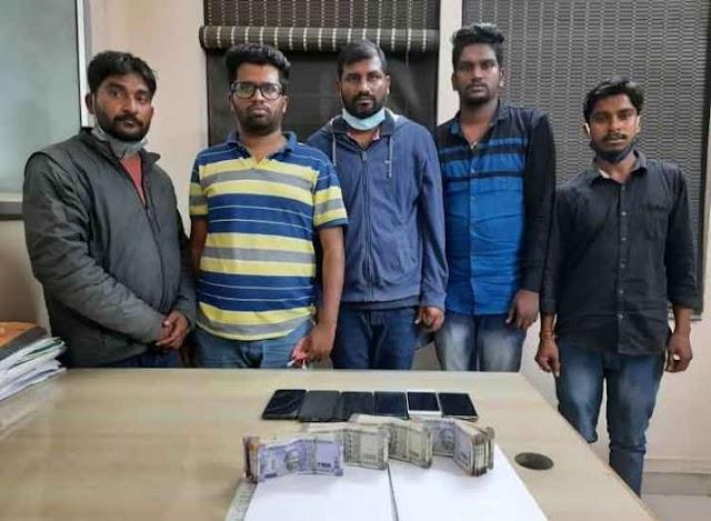 बेंगलुरु: IPL मैच पर सट्टा लगा रहे 6 लोग गिरफ्तार, मोबाइल फोन और 6 लाख रुपये कैश जब्त