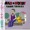 TAKAHASHI, YUKIHIRO - wild & moody