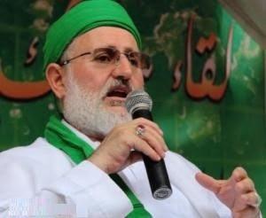 800 Tahun Hilang, Tafsir Syekh Abdul Qadir Al-Jailani ditemukan di Vatikan