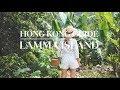 Hong Kong Guide: Exploring Lamma Island