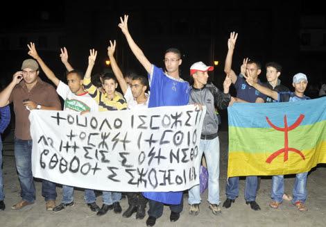 """نشطاء يحتجون أمام البرلمان ضد """"تهميش أمازيغ ليبيا"""""""