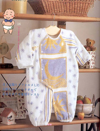 Dressing Gown from a towel
