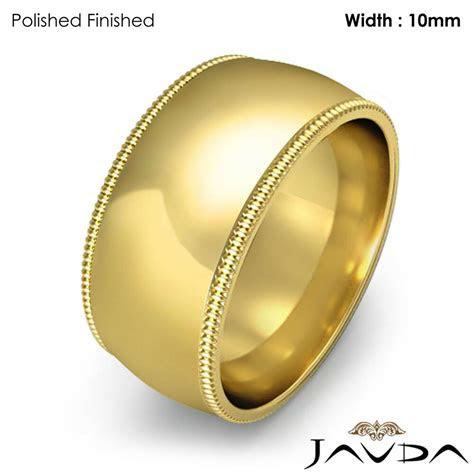 Dome Milgrain Comfort Classic Ring Mens Wedding Band 10mm